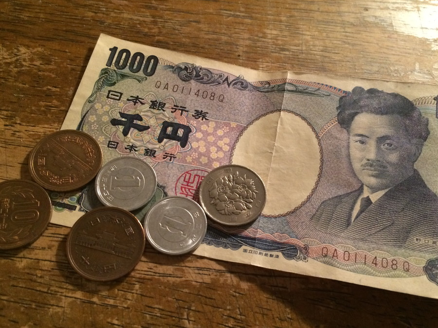 小銭と千円